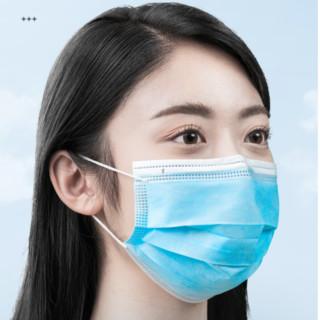 超亚 一次性医用口罩 10片 蓝色