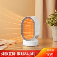 网易严选 桌面mini暖风机 迷你台式电暖气暖风机家用办公室小型暖风器客厅电加热暖风器 2020年升级款-600W 1