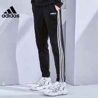 百亿补贴 : Adidas 阿迪达斯 DU0456 男士运动裤