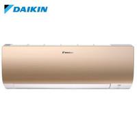 大金(DAIKIN)2级能效  大1匹 变频冷暖 FTXS226VC-N(金色)静音空调挂机