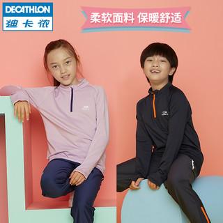 DECATHLON 迪卡侬 儿童卫衣男女童运动t恤长袖秋冬宽松上衣跑步套头衫RUNA