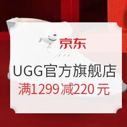 京东 UGG官方旗舰店 新年换新鞋~
