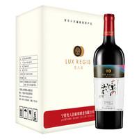 类人首 印象岩画 果香型赤霞珠干红葡萄酒 750ml*6支 *2件