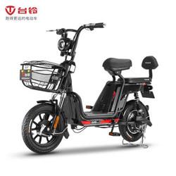 TAILG 台铃 GL5 TDTC03Z 48V锂电 电动自行车