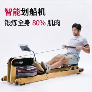 YESOUL野小兽智能水阻划船机家用木质健身器材双轨划船器R40