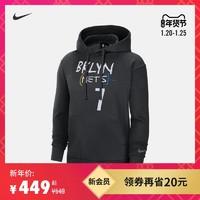 Nike耐克官方布鲁克林篮网队CE NBA男子套头连帽衫卫衣新款DC0861 *3件
