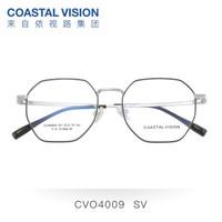 镜宴 2020新款男女商务时尚多款可选镜框 光学近视眼镜 CVO4009银色不规则框 镜框+A4 1.60依视路非球面镜片(现货)