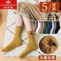 俞兆林 女士中筒毛圈袜 5双装