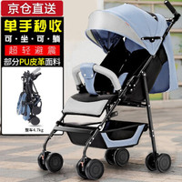 嘻优米婴儿推车可坐可躺轻便儿童车高景观折叠伞车0-3岁宝宝手推溜娃车 优雅蓝
