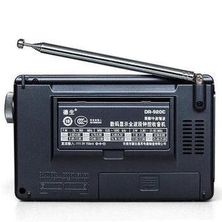TECSUN 德生 DR-920C 收音机 铁灰色