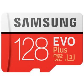 SAMSUNG 三星 EVO Plus 升级版+ MicroSD卡 128GB