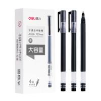 百亿补贴:deli 得力 A566 巨能写大容量中性笔 0.5mm 黑色 12支