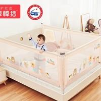 BabyBBZ 棒棒猪 婴儿童床加高床护栏  2米