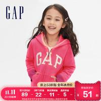 Gap女幼童抓绒卫衣秋冬473625 宝宝洋气童装运动开衫外套