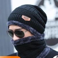 SexeMara 珊诗丽 男士帽子 围巾