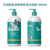 TODOG 狗狗沐浴露 500ml