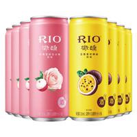 有券的上、京东PLUS会员、限地区:RIO 锐澳 预调鸡尾酒  微醺系列 3度 百香果味+玫瑰荔枝味 330ml*8罐 *2件