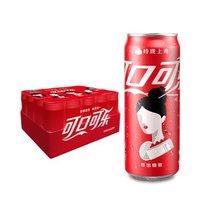 京东PLUS会员:Coca-Cola 可口可乐 汽水 碳酸饮料 330ml*20罐 *2件 +凑单品
