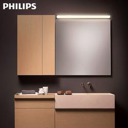 PHILIPS 飞利浦 免打孔LED镜前灯  16W 1.2m