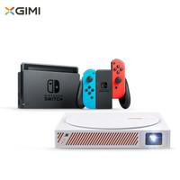 极米 MOVIN 01投影仪家用 娱乐轻投影+任天堂 Nintendo Switch