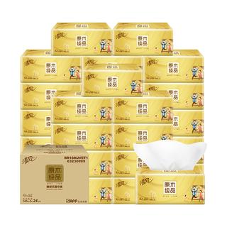 清风 原木纯品金装系列 抽纸 3层*140抽*24包(188*152mm ) *3件