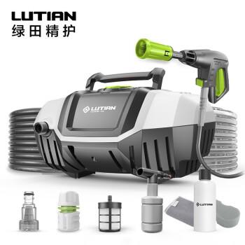 京东PLUS会员、新品发售 : LUTIAN 绿田 家用高压洗车机 云途C4 标准版