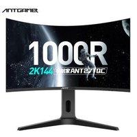 新品发售:ANTGAMER 蚂蚁电竞 ANT27TQC 27英寸曲面屏显示器(2K、90% DCI-P3、144Hz、1000R)