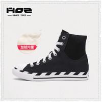 HOZ后街加绒高帮帆布鞋女时尚新潮拼接休闲鞋个性围条 黑色 38