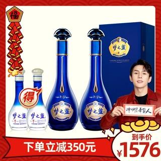洋河 梦之蓝M6+ 52度550mL*2瓶  绵柔型白酒