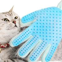 京东PLUS会员 : 迪普尔 宠物撸猫手套猫咪除毛清洁用品撸毛猫梳子猫毛梳狗梳子宠物洗澡去浮毛掉毛梳毛刷单只按摩蓝色