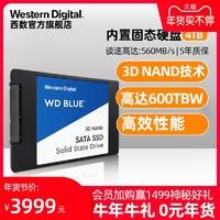 WD西部数据固态硬盘4t WDS400T2B0A笔记本SSD 4tb电脑台式机sata接口协议高速系统升级DIY装机西数旗舰店