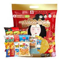 88VIP:PANPAN FOODS/盼盼 大唐风华膨化零食大礼包 684g