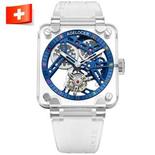 AGELOCER 艾戈勒 agelocer)手表 镂空方形机械表 全透明水晶蓝宝石飞行陀飞轮手表