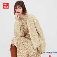 UNIQLO 优衣库 432088 粗针织圆领开衫