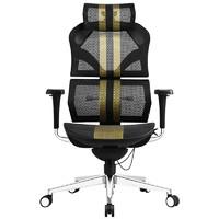 享耀家 X5 新电竞人体工学电脑椅