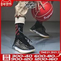 Adidas阿迪达斯 Yeezy Quantum QNTM 黑灰绿椰子 篮球鞋 H68771