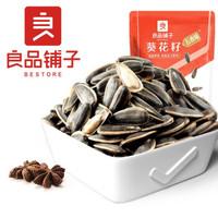 liangpinpuzi 良品铺子 葵花籽 五香味 500g