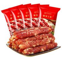京东PLUS会员:皇上皇 中华老字号 鲜味腊肠 250g*5包