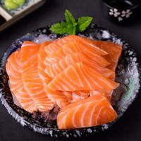 必买年货:三顿饭 三文鱼中段刺身 400g