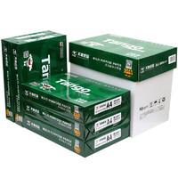 TANGO 天章  新绿A4复印纸 80g 500张/包 5包装