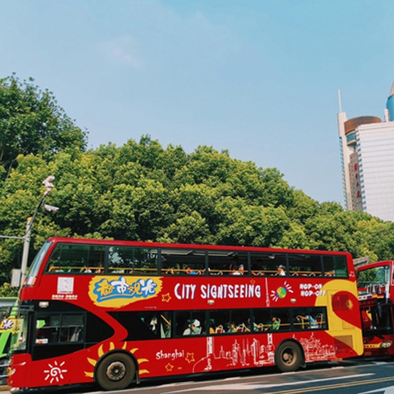 春节可用!上海华港健康生活馆温泉票+观光车卡