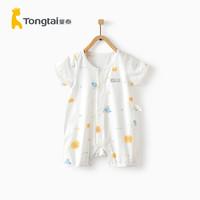 Tong Tai 童泰 婴儿纯棉闭裆连体衣