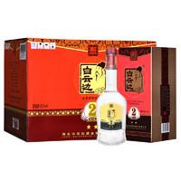 白云边 星级系列 二星 陈酿 53%vol 兼香型白酒 500ml*6瓶 整箱装