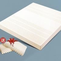 考拉海购黑卡会员:Tatex 泰国原装进口天然乳胶床垫 180*200*7.5cm