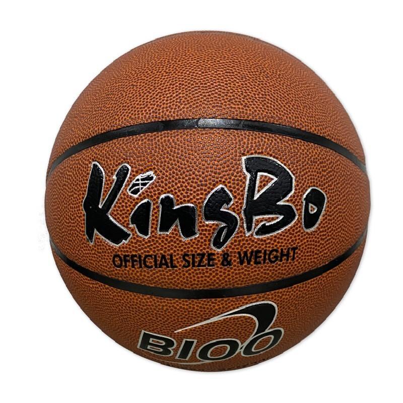 KINGBO 金豹 KF2015 5号 篮球