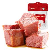 周家口 熟食牛肉 100g/袋 *5件