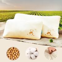 有机棉可水洗大豆护颈枕儿童枕芯枕头