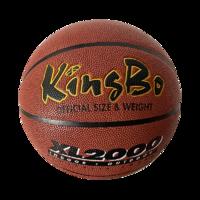 KINGBO 金豹 KB2011 7号 篮球