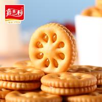 嘉士利 果乐果香果酱夹心饼干  400g