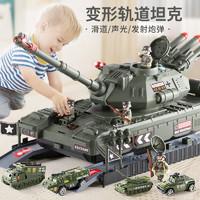 The North E home 北国e家 儿童多功能声光坦克玩具
